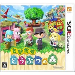 doubutunomori 3DS専用ソフト とびだせ!どうぶつの森…買いにいったのに買えなかった…